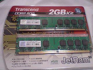 メモリー1GB×2